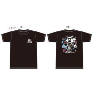 みやぎ総文 むすび丸 Tシャツ 男女兼用 S~XL|yoko-buri
