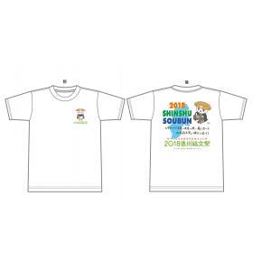 (受注限定商品)なび助 信州総文祭 出場記念 Tシャツ|yoko-buri