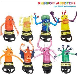 RAINBOW MONSTERS レインボーモンスターズ ライト 自転車用ライト|yoko-nori