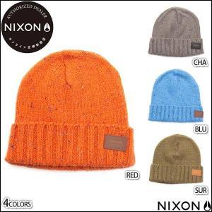 NIXON ニクソン 帽子 ニット帽 ビーニー メンズ レディース KEMBLE Beanie 正規販売店 4色バリ yoko-nori