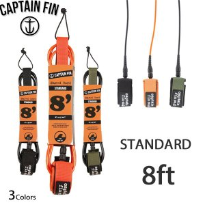 CAPTAIN FIN キャプテンフィン FunBoard Midlength リーシュコード 8ft|yoko-nori