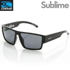 CARVE Sunglasses カーブ サングラス SUBLIME POLARIZED 偏光レンズ UVカット|yoko-nori