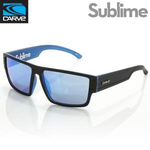 CARVE Sunglasses カーブ サングラス SUBLIME ミラーレンズ UVカット|yoko-nori