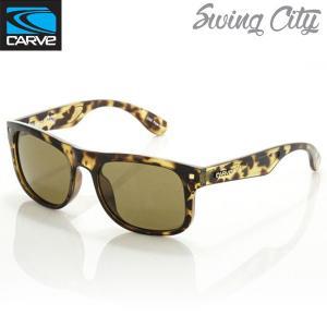 CARVE Sunglasses カーブ サングラス SWING CITY 偏光レンズ タートイズ UVカット|yoko-nori