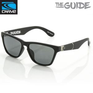 CARVE Sunglasses カーブ サングラス THE GUIDE 偏光 ブラック UVカット|yoko-nori