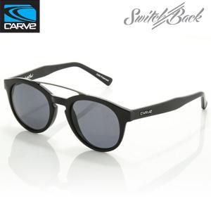 CARVE Sunglasses カーブ サングラス SWITCH BACK 偏光 ブラック UVカット|yoko-nori