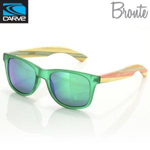 CARVE Sunglasses カーブ サングラス BRONTE ミラーレンズ グリーン UVカット|yoko-nori