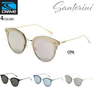 CARVE Sunglasses カーブ サングラス SANTORINI サントリーニ ミラーレンズ UVカット|yoko-nori