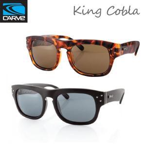 CARVE カーブ サングラス KING COBRA 偏光レンズ キングコブラ|yoko-nori