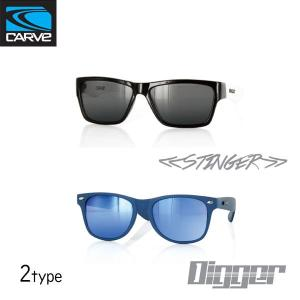 CARVE カーブ サングラス キッズ STINGER DIGGER 偏光レンズ ブラック ブルー レンズ|yoko-nori