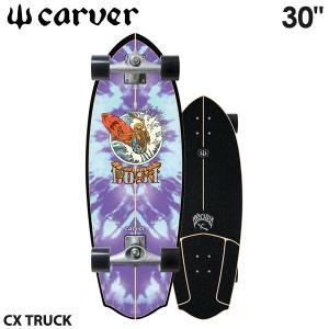 Carver カーバー スケートボード CXトラック CC Sea Tiger 29.5インチ コンプリート サーフィン サーフスケート yoko-nori