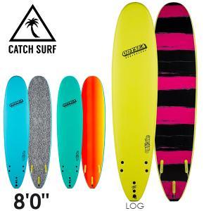 """2021年最新モデル CATCH SURF ODYSEA LOG 8'0""""  トライフィン サーフィ..."""