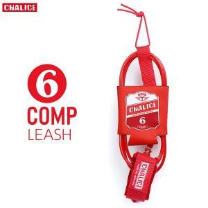 CHALICE チャリス リーシュコード 6' COMP LEASHES サーフィン ショートボード用|yoko-nori