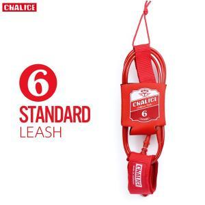 CHALICE チャリス リーシュコード 6' STANDARD LEASHES サーフィン ショートボード用|yoko-nori