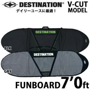DESTINATION サーフボードケース ハードケース DAY BAG V-CUT FUNBOAR...