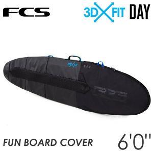 FCS サーフボード ハードケース 3DXFIT DAY 6'0ft Fun Board ファンボー...