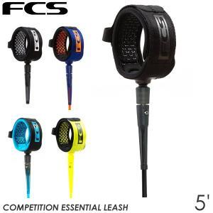 FCS リーシュコード 5' COMP ESSENTIAL SERIES LEASHES サーフィン ショートボード用 5カラー|yoko-nori