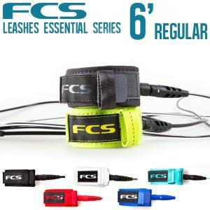 FCS リーシュコード 6' REGULAR ESSENTIAL SERIES LEASHES サーフィン ショートボード用 7カラー|yoko-nori