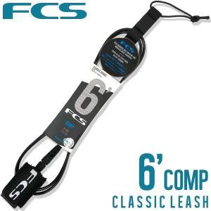 FCS リーシュコード 6' COMP CLASSIC サーフィン ショートボード用 ブラック|yoko-nori