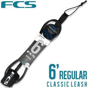 FCS リーシュコード 6' Regular CLASSIC サーフィン ショートボード用 ブラック|yoko-nori