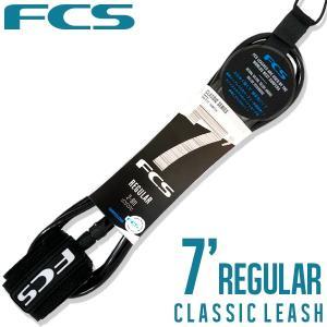 FCS リーシュコード 7' Regular CLASSIC サーフィン ファンボード ブラック|yoko-nori