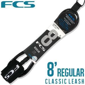 FCS リーシュコード 8' Regular CLASSIC サーフィン ファンボード,ミニロング用 ブラック|yoko-nori