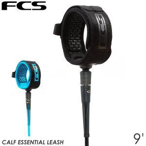 FCS リーシュコード 9' REGULAR CALF ESSENTIAL LB LEASHES サーフィン ロングボード 膝下用 2カラー|yoko-nori