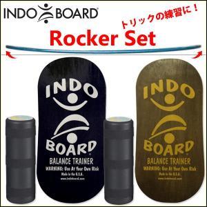 INDO BOARD/インドボード Indo Rocker Set/インドロッカーセット バランス・体幹・トリックマスター 2カラー yoko-nori