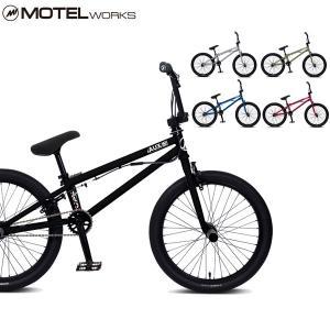 【一部地域送料無料】BMX MOTEL WORKS モーテルワークス 2021 Aux:E 20イン...
