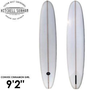 MS SURFBOARDS エムエスサーフボード CONVEX CINNAMON GIRL 9'2