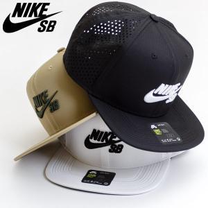 NIKE SB ナイキ エスビー メンズ キャップ ドライフィット 帽子 正規販売店 629243|yoko-nori