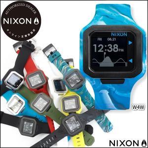 NIXON ニクソン 腕時計 THE SUPERTIDE スーパータイド サーフウォッチ タイドグラフ搭載 正規販売店 yoko-nori