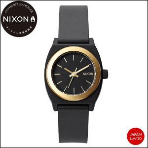 NIXON ニクソン 腕時計 レディース THE SMALL TIME TELLER P ALLBLACK/GOLD ANO 日本限定 ブラック ゴールド 正規販売店 yoko-nori