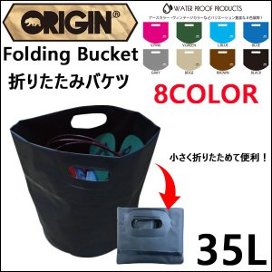 ●小さく折りたためて持ち運び便利! ●アウトドアでも室内でも大活躍のPVC 素材のバッグ。 ●防水な...