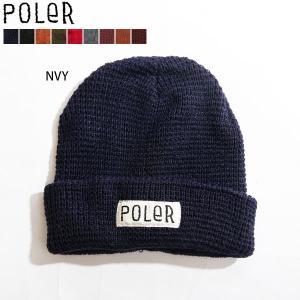 ポーラー ビーニー ニット帽 メンズ レディース ブランド 帽子|yoko-nori