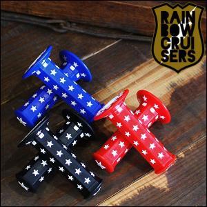 ビーチクルーザー RAINBOW STAR GRIP レインボー スターグリップ 3色バリ|yoko-nori