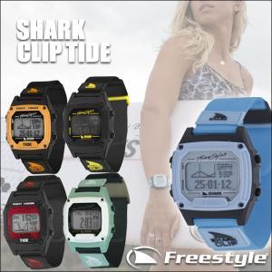 フリースタイル シャーク クリップ タイド 防水 腕時計 FreeStyle SHARK CLIP ...