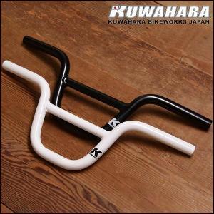キッズバイク KUWAHARA  クワハラ タイニーハンドルバー TINY HANDLE BAR 2...