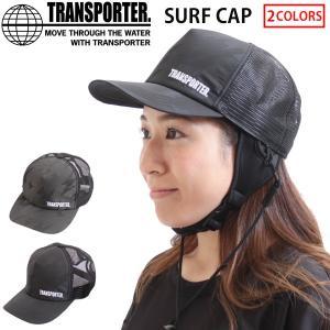 TRANSPORTER UNISEX SURF CAP  ●日焼けや紫外線から地肌と髪を保護する定番...