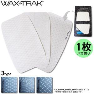 サーフィン ワックス WAX TRAK ワックストラック ベースコート サーフィン ワックスシート ...