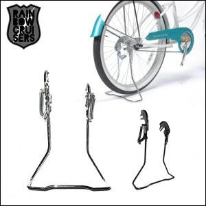 ビーチクルーザー RAINBOW 26インチ用 ダブルキックスタンド 自転車 スタンド 2色バリ|yoko-nori