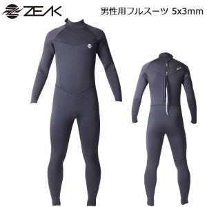 ZEAK ジーク ウェットスーツ 男性用 5×3mm フルスーツ ウエットスーツ ZSM5LLB|yoko-nori