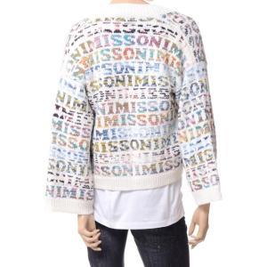 ミッソーニ Missoni ロゴ入り圧縮カーディガン 羊毛ナイロン ホワイトベース yokoaunty 03