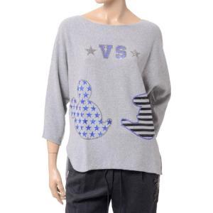 ブランドユニーク BRAND UNIQUE ミッキービジュー丸襟セーター カシミア ライトグレー|yokoaunty