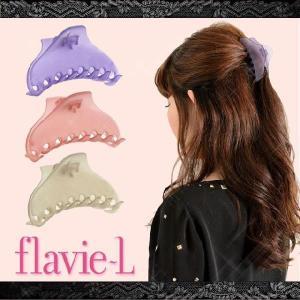 フラヴィエル flavie-L マウンテンバレッタ 【正規取扱店】|yokoaunty