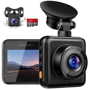 【2019最新版】APEMAN ドライブレコーダー 前後カメラ 1080PフルHD 高画質 駐車監視...