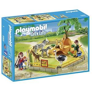 PLAYMOBIL (プレイモービル) ワイルドアニマルエリア Wild Animal Enclosure 5968 [並行輸入品]|yokobun