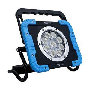 意匠権・実用新案登録 GOODGOODS 充電式 COB LED投光器 45W 作業灯 集光型 LEDライト マグネット付き 防水 遠距離照射|yokobun