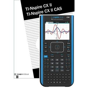 CAS HESPLUS Hard Case with Mesh Pocket for Texas Instruments TI-Nspire CX