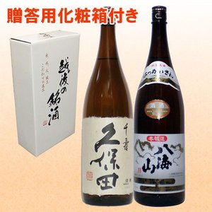 ●久保田 千寿 新潟の地酒人気をけん引した銘柄の一品。 料理・酒、両方を堪能したい人向き。  内容量...